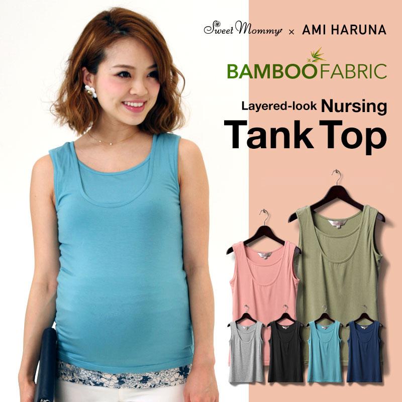 竹繊維授乳服タンクトップのメイン画像