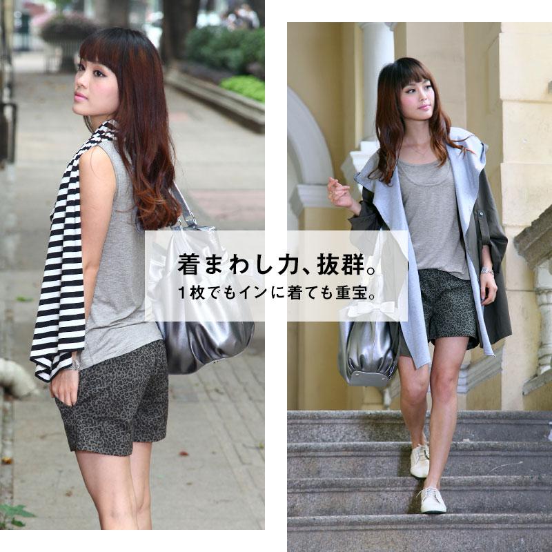 竹繊維授乳服タンクトップの着まわしコーデ