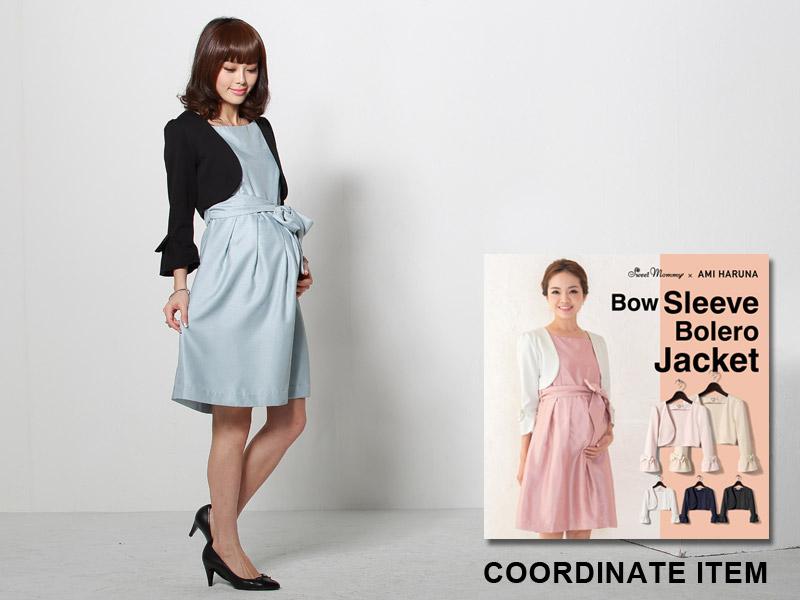 日本製授乳服ワンピとカーディンガンマタニティコーデ