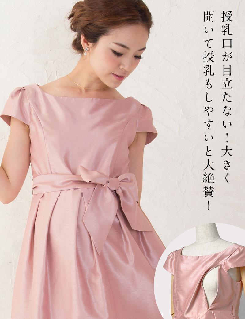高級感あふれる日本製ドレス