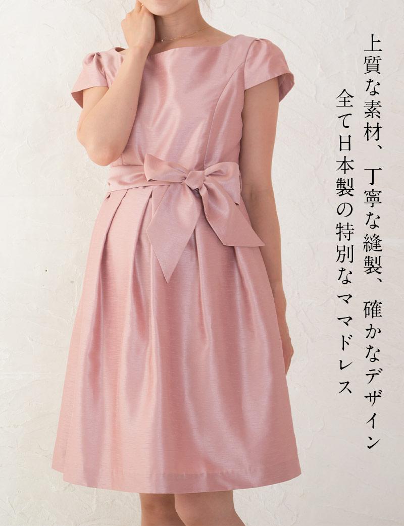 可愛らしいイメージのピンク