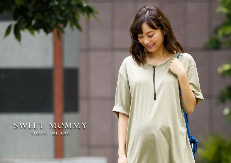 日本製 授乳Tシャツ ブランドイメージ