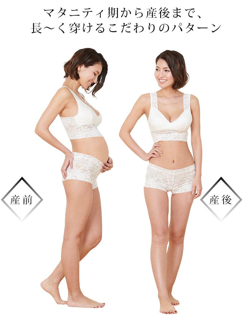 産前産後兼用で長く穿けるマタニティインナー