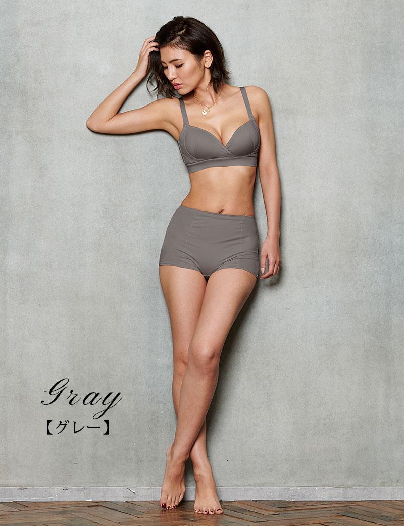 脇高授乳ブラ カラーバリエーション グレー モデル全身画像