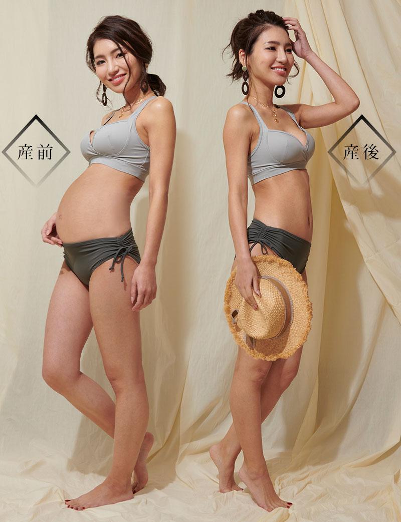 腹囲を気にせず 臨月まで着られるマタニティ水着