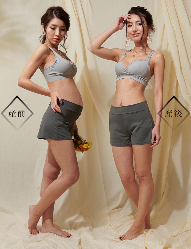 産前産後兼用 長く着られるマタニティ水着
