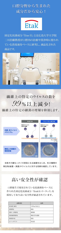 銀繊維 クレンゼ® マスク用フィルター マスク フィルター