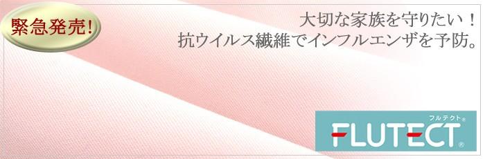 抗ウイルス素材 フルテクトママコート(おんぶ/抱っこ ダッカー付き) 授乳服&マタニティウェア