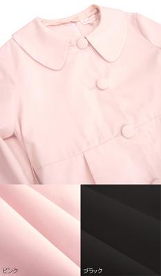 抗ウイルス素材 フルテクトママコート(おんぶ/抱っこ ダッカー付き)授乳服&マタニティウェア[sj0062]