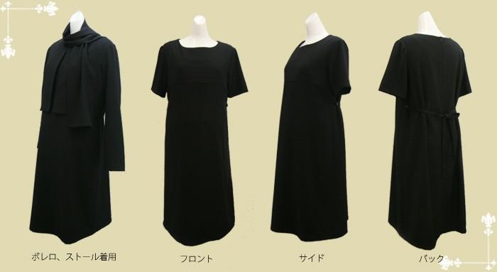 【Audrey】オードリー(マタニティフォーマル3点セット)