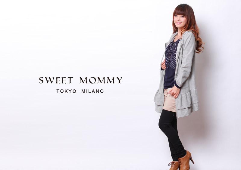 授乳服とマタニティウェアのスウィートマミーがおすすめする可愛いママのためのパーカーママコート