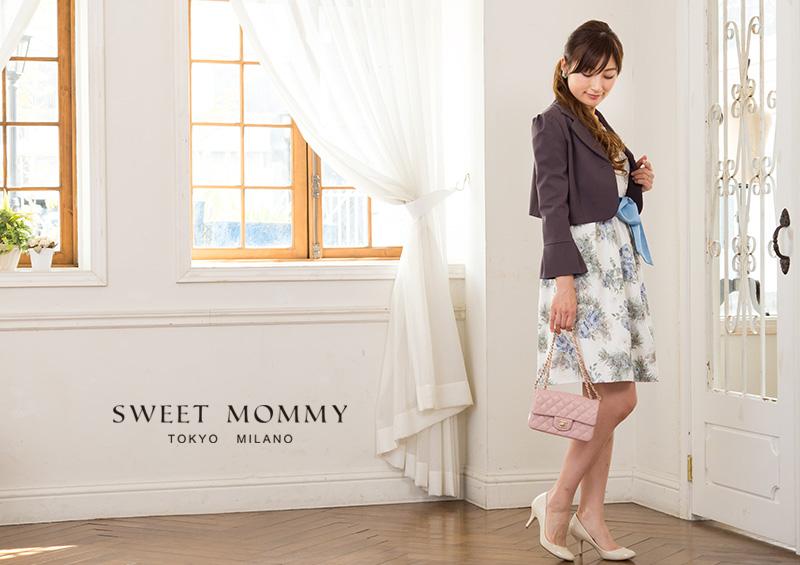 授乳服とマタニティウェアのスウィートマミーがおすすめするママ丈ジャケット
