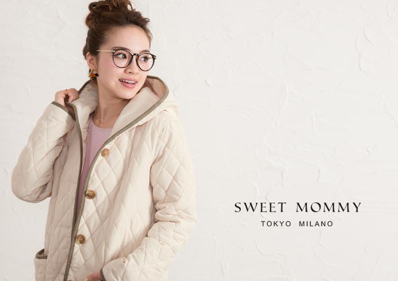 授乳服とマタニティウェアのスウィートマミーがおすすめする大人可愛いキルティングママコート