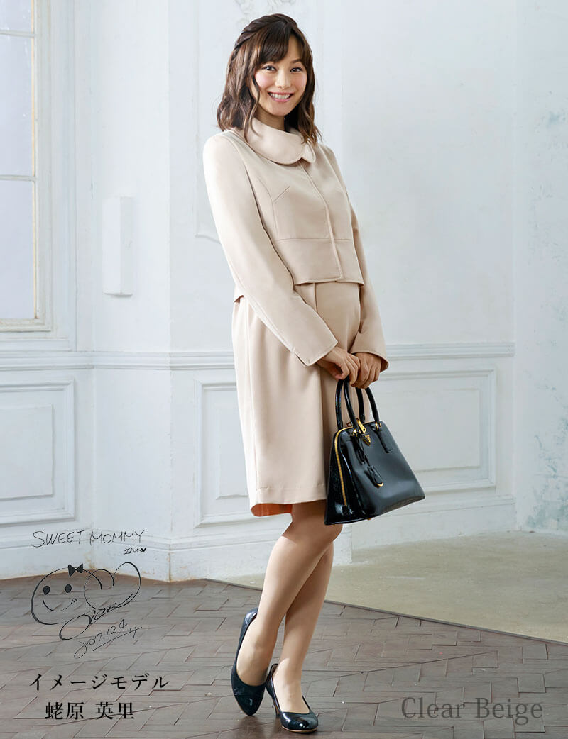 女性らしい丸襟が特徴の授乳服フォーマル