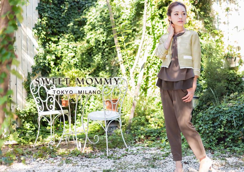 授乳服とマタニティウェアのスウィートマミーおすすめのフォーマルジャケット