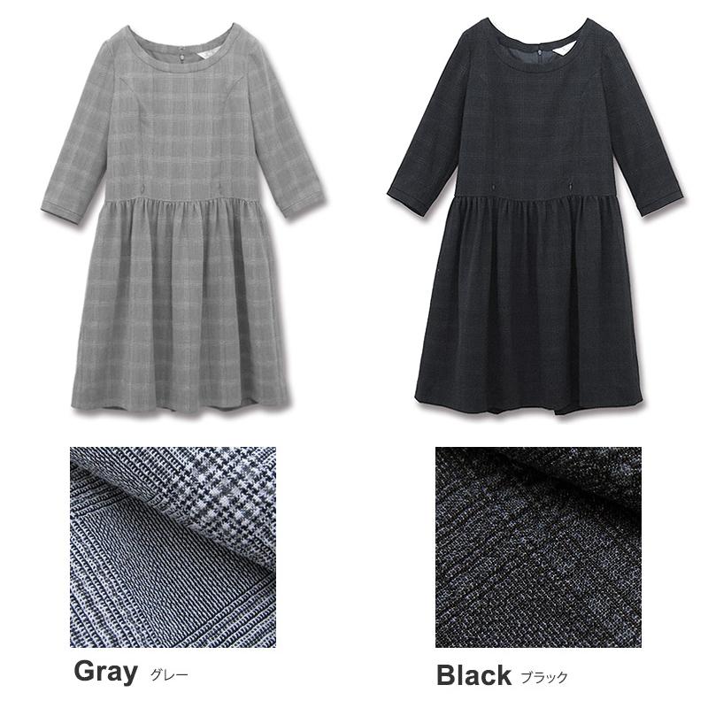 授乳服ワンピースのカラーバリエーション