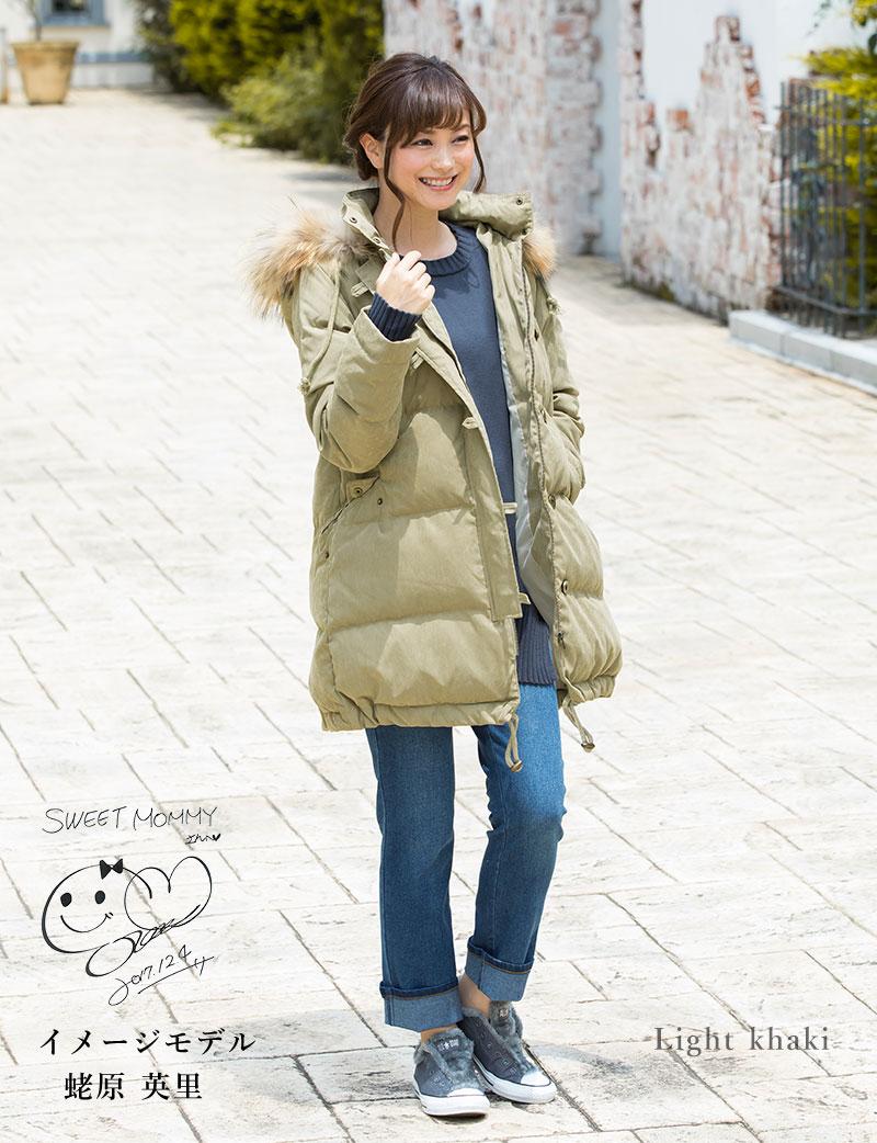 しっかり暖かなダウンなのに、シルエットはすっきり綺麗なママコート