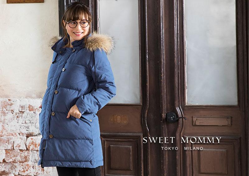 たっぷりファーのダウンコート 妊娠7ヶ月のマタニティモデル着用イメージ
