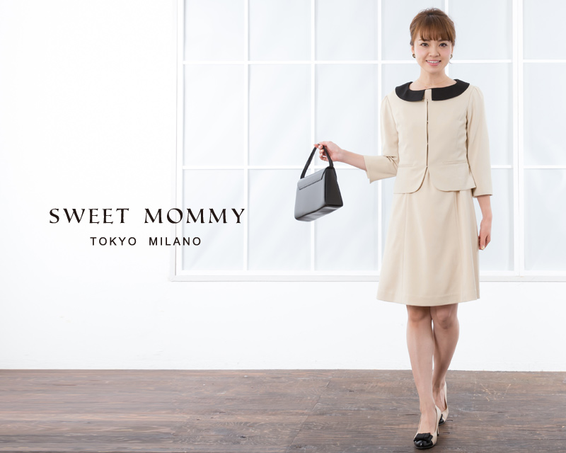 授乳服とマタニティウェアのスウィートマミーがおすすめするフォーマルセットアップ