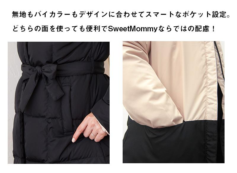 無地もバイカラ-もデザインに合わせてスマートなポケット付き!