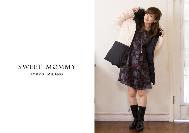 授乳服とマタニティウェアのスウィートマミーがおすすめする上質ダウンのプレミアムママコート
