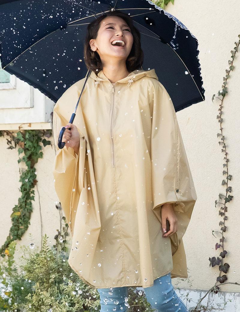 雨の日も濡れずに安心 雨の日のお出かけ 赤ちゃん 撥水素材レンポンチョ