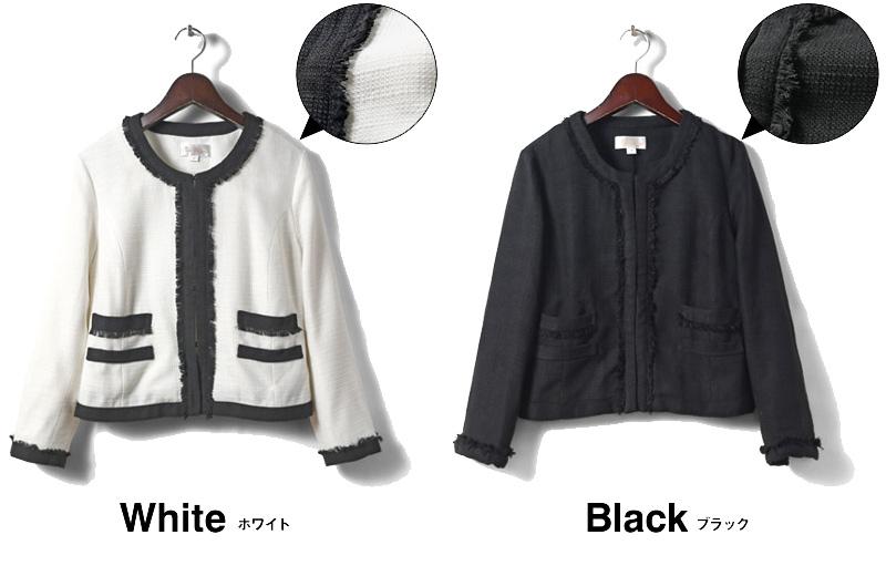 ジャケットのカラーバリエーション