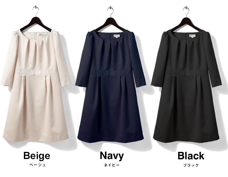 授乳服ドレスのカラーバリエーション
