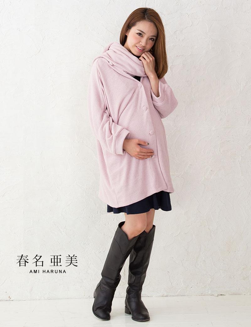 マフラーが暖か 春先も着られるママポンチョ ピンク着用 モデル全身画像
