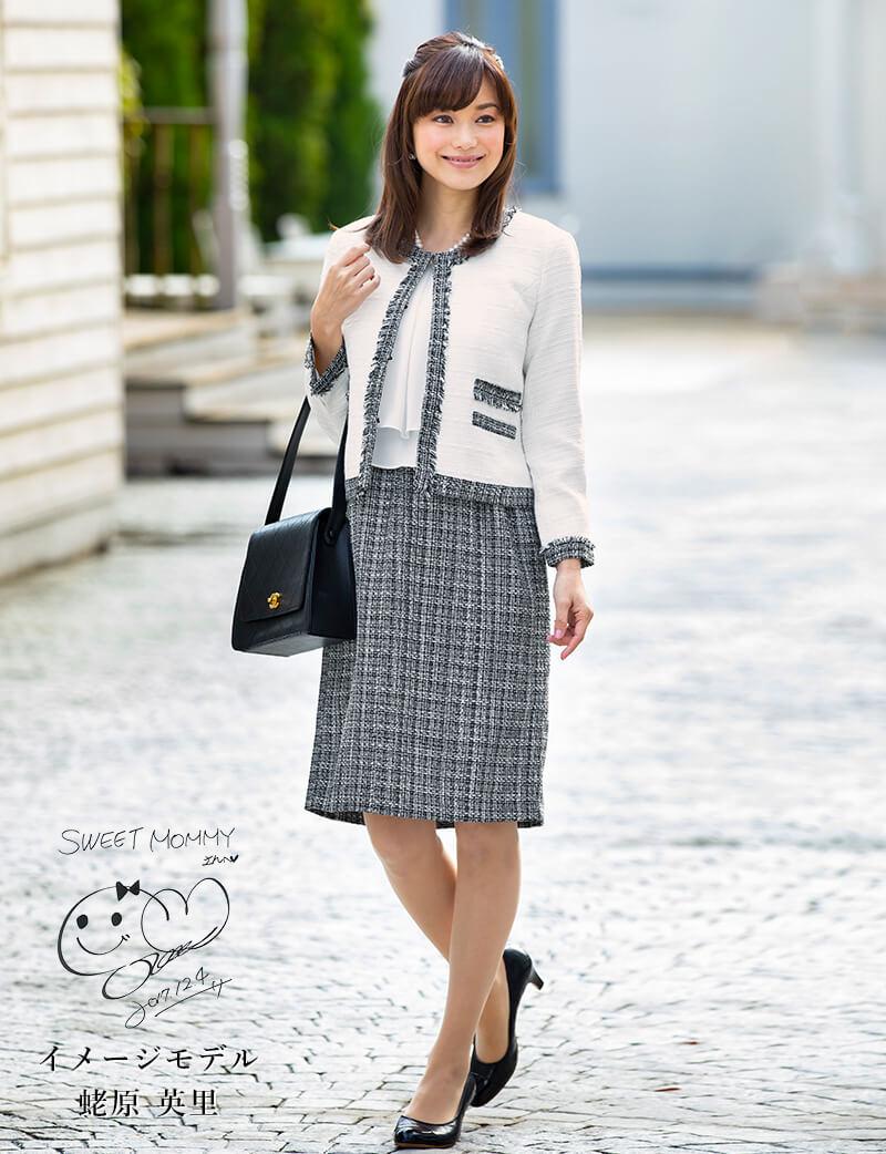 人気読者モデル春名亜美ちゃん着用