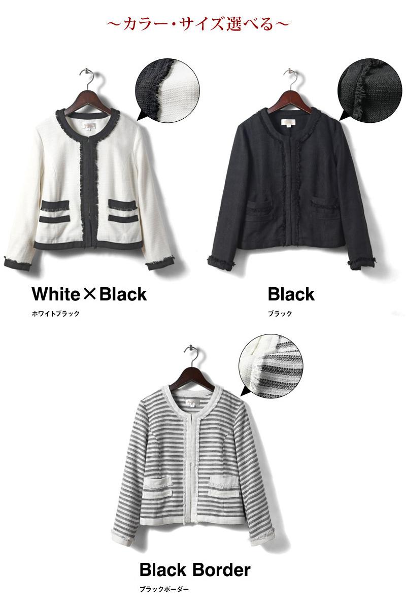 ブラック、ブラックボーダー、ホワイト