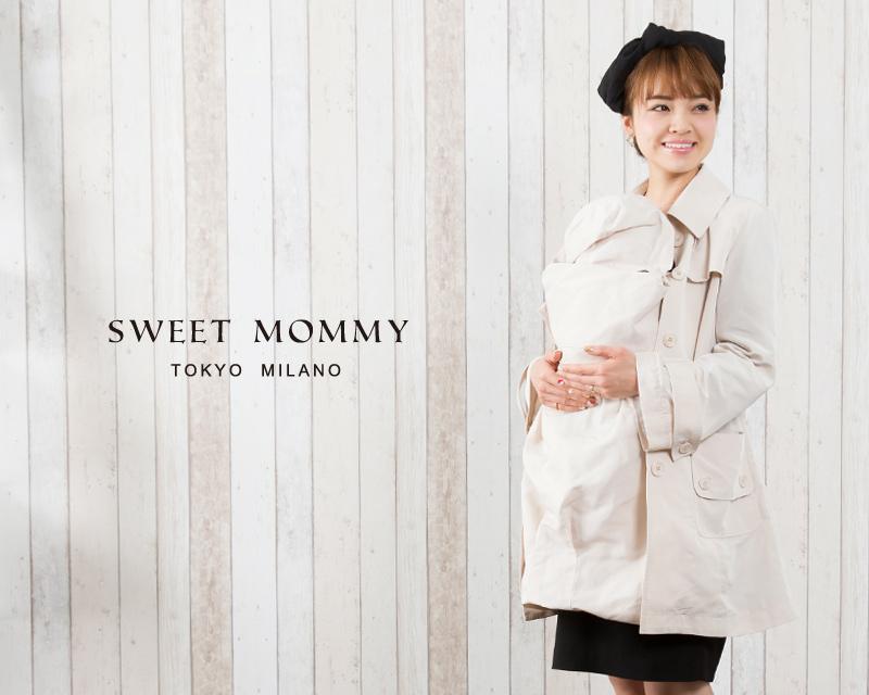 授乳服とマタニティウェアのスウィートマミーがおすすめする授乳服春トレンチママコート