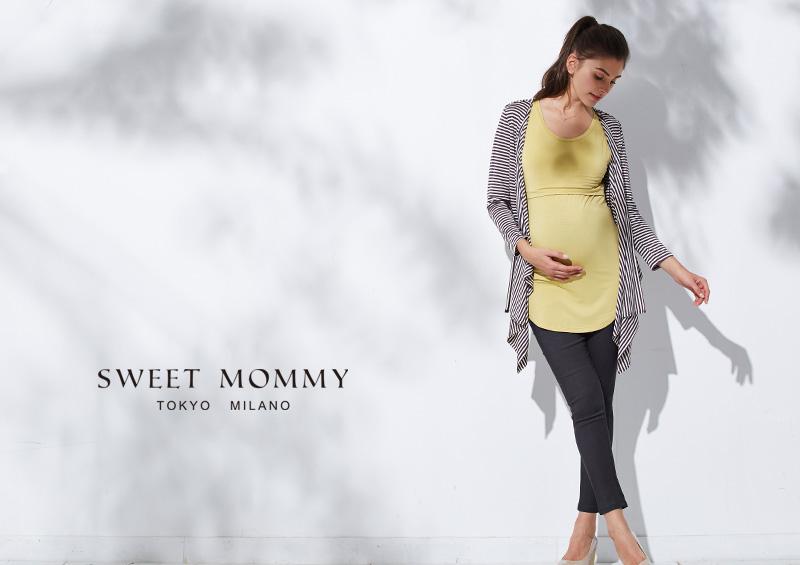 授乳服とマタニティウェアのスウィートマミーがおすすめする授乳ケープにもなるマルチケープ