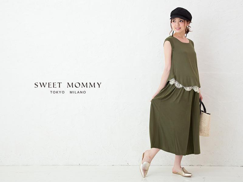 授乳服とマタニティウェアのスウィートマミーがおすすめするスカンツセットアップ授乳服