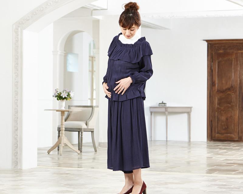 妊娠中から産後まで
