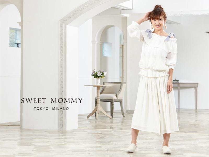 授乳服とマタニティウェアのスウィートマミーがおすすめする熊田曜子さんコラボセットアップ
