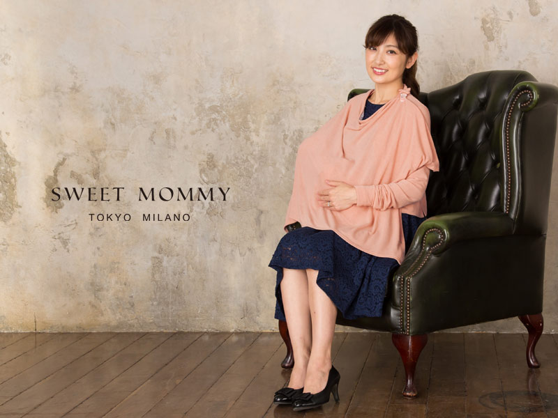 Sweet Mommyのカーデ