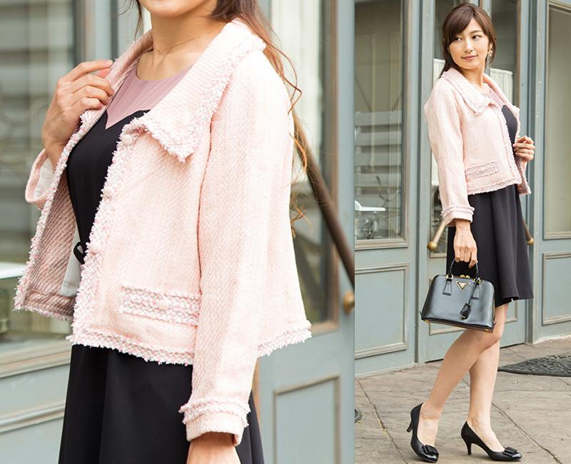個性的!ピンク色のツイードジャケット