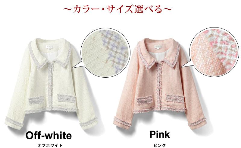 お好きなカラーが選べるワンピースとジャケットセット