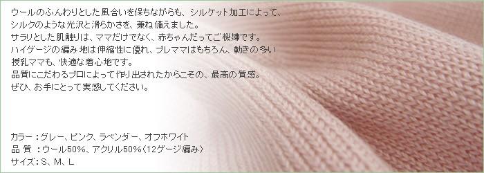 シルケットシフォンリボンカーディガン【Grace】グレイス
