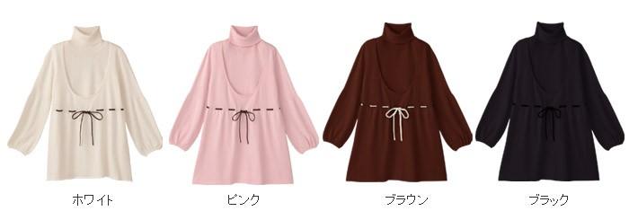 バイカラータートル授乳ニット【ANNA】アンナ