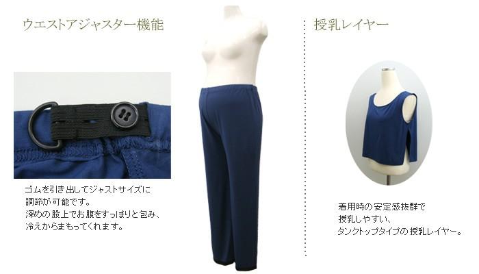 グログランテープナイティ  授乳服&マタニティウェア