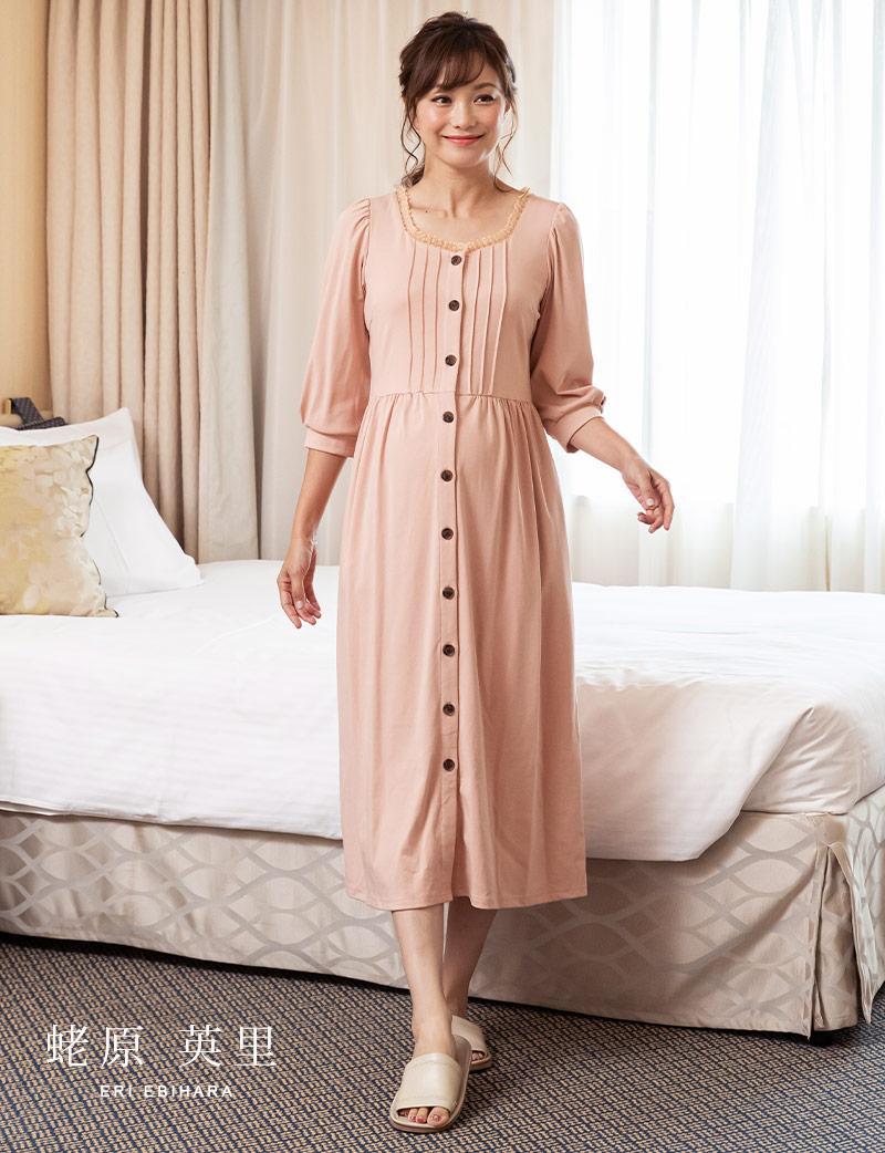 お出掛けもできる可愛いデザインのマタニティパジャマ