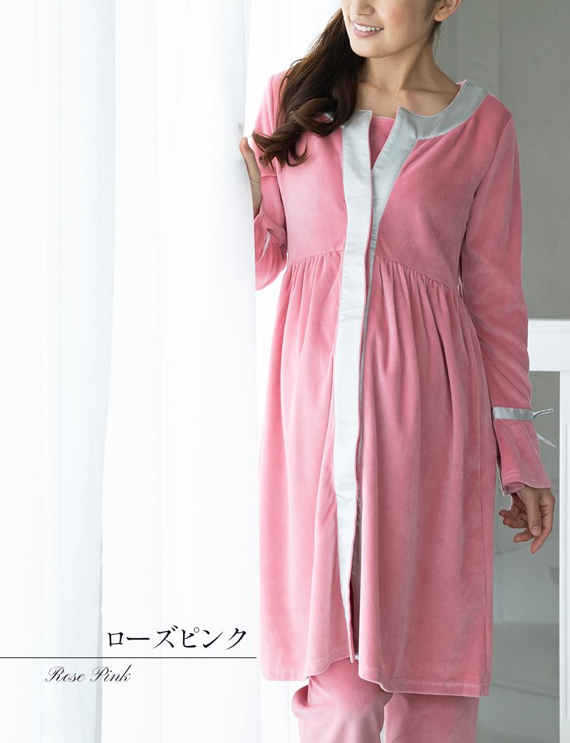 女性らしいローズピンク
