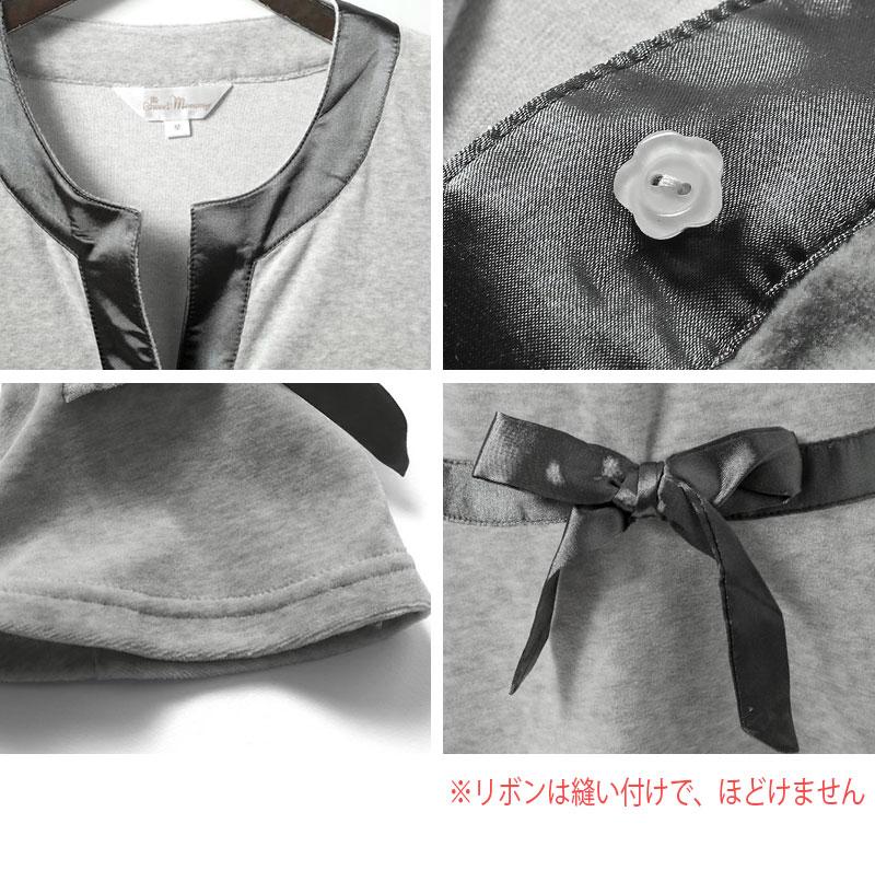 リボンは縫い付けで、ほどけません