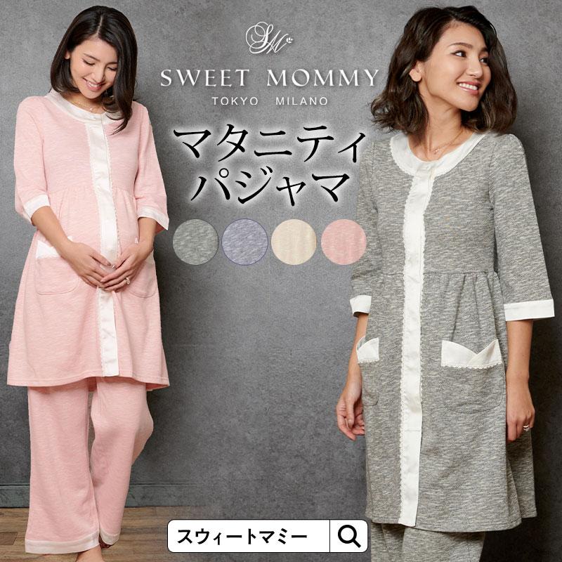 ふんわり可愛い杢入りマタニティウェア授乳服パジャマのメイン画像
