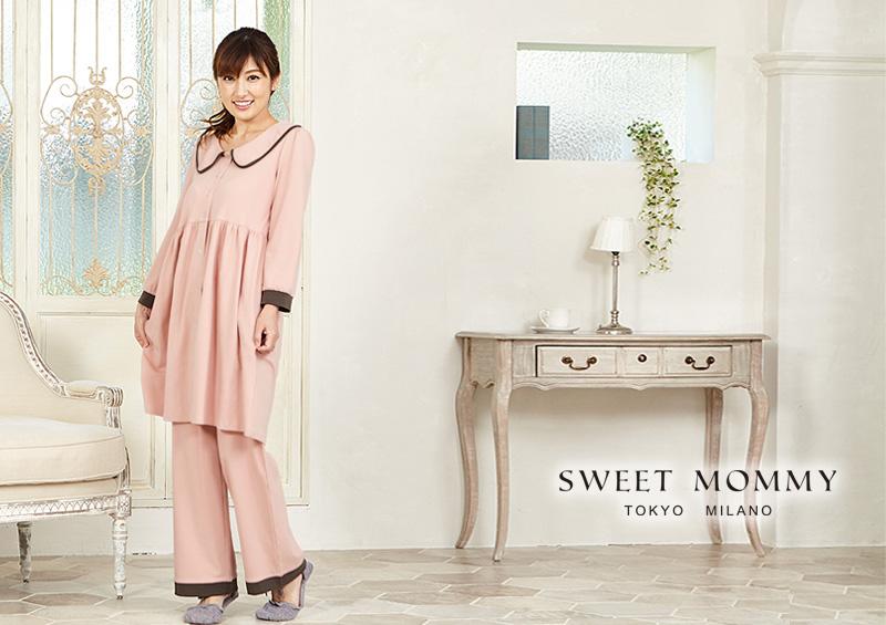授乳服とマタニティウェアのスウィートマミーがおすすめするマタニティパジャマ