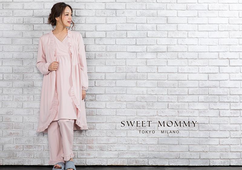 マタニティウェアと授乳服の通信販売スウィートマミーがおすすめするエレガントなマタニティパジャマ3点セット
