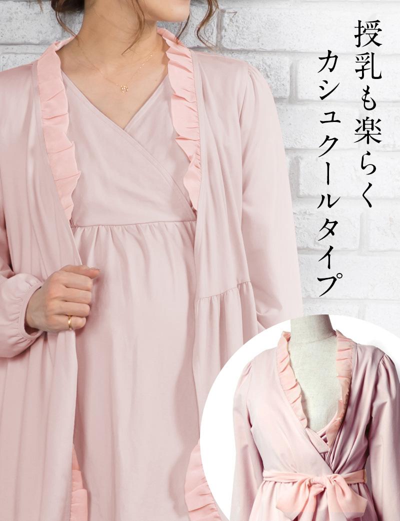 授乳ができるパジャマ 授乳パジャマ