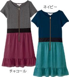 サテンコンビ授乳機能付きミニワンピース【アイビー】 授乳服[so0027]